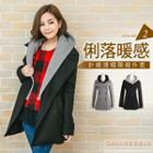Knit Hooded Slim Coat