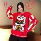 Cat Patterned Sweater As Shown In Figure - One Size