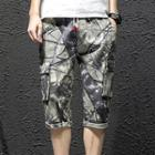 Camouflage Cropped Cargo Pants
