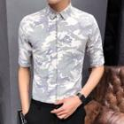 Short-sleeve Camouflage Printed Shirt
