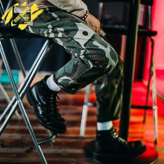 Straight-fit Camo Pants
