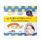Kose - Softymo Cleansing Cotton (honey In) 80 Pcs