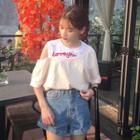 Short-sleeve Cutout Embroidered Top