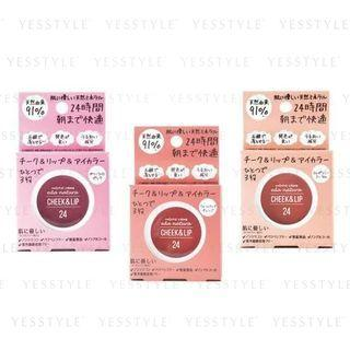Virtue - Eda Natura 24 Cheek & Lip & Eye Color - 3 Types