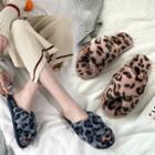 Leopard Print Crisscross Furry Slippers