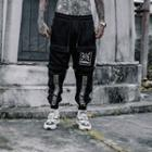 Drawstring Waist Printed Sweatpants