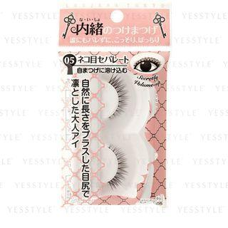 Loujene - Eyelashes (#05 Cat Eyes Separate) 1 Pc