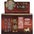 Soc - Horse Oil Moisture Skin Cream 80g