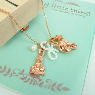 Rose Gold Rabbit And Mushroom Necklace