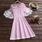 Ruffled Collared Short-sleeve A-line Dress