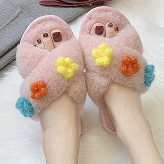 Floral Furry Slippers
