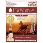 Sun Smile - Pure Smile Essence Mask (horse Oil) 8 Pcs