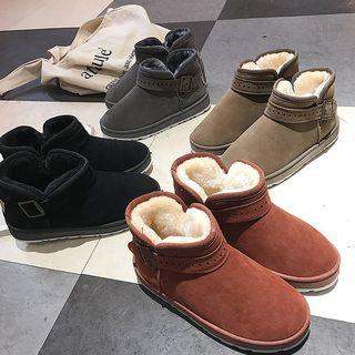 Belted Short Snow Boots