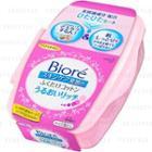 Kao - Biore Make Up Remover Sheet (oil Rich) 44 Pcs
