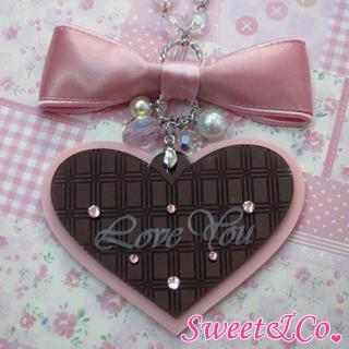 Sweet Xl Pink Bow & Heart Choco Bar Swarovski Crystal Long Necklace Silver - One Size