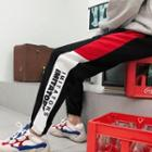 Lettering Trim Cropped Jogger Pants