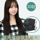30 Inch Clip-in Hair Extension - Straight (20 Pieces 1 Set) Nature Black - One Size