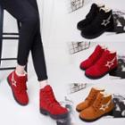 Star Print Lace-up Short Boots