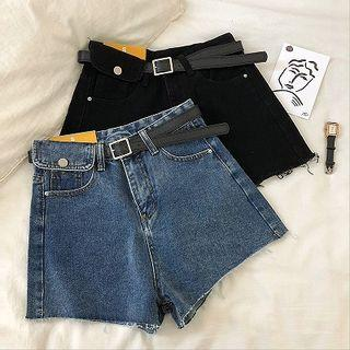 Plain High-waist Frayed Denim Shorts With Belt