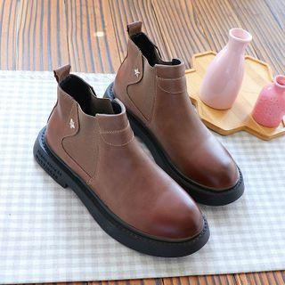 Star Accent Chelsea Boots