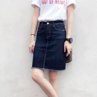 Fray Hem High Waist Denim Skirt