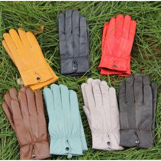 Plain Genuine Leather Gloves