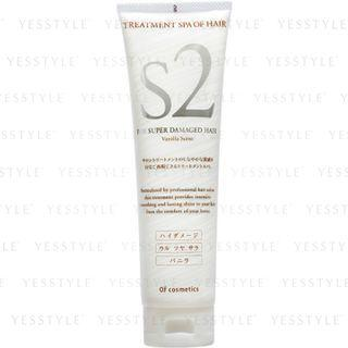 Of Cosmetics - Treatment Spa Of Hair S2 (for Super Damaged Hair) (vanilla Scent) 210g