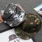 Camouflage-print Baseball Cap