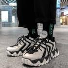 Platform Lace Up Platform Sneakers