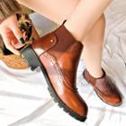 Panel Chelsea Boots