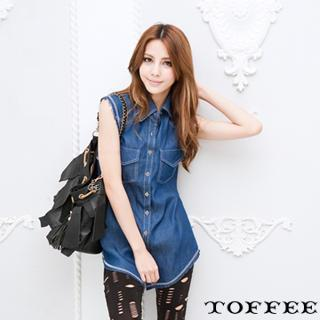 Denim Vest Blue - One Size