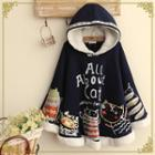Embroidered Cat Hooded Jacket