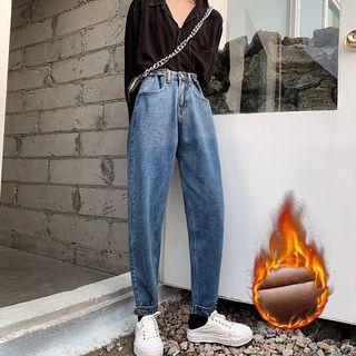 Fleece-lined High-waist Harem Jeans