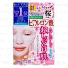 Kose - Clear Turn Hyaluronic Acid Moisturizing Mask (sakura Limited Edition) 5 Pcs