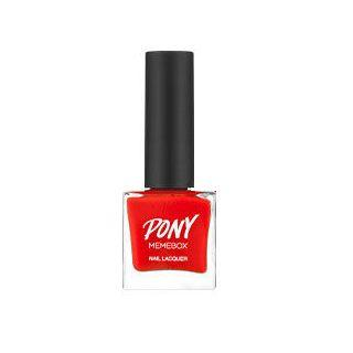 Memebox - Pony Nail Lacquer (14 Colors) #10 Tropical Sunset