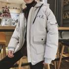 Hood Padded Zip Jacket