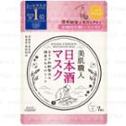Kose - Clear Turn Bihada Syokunin Moisturizing Mask (sake) 7 Pcs