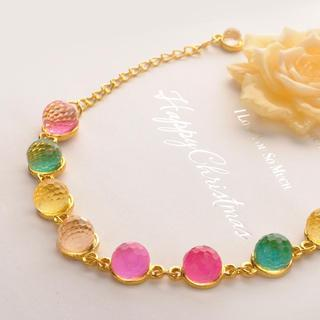 Colorful Crystal Bracelet One Size