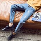 Slim-fit Drawstring Distressed Washed Jeans