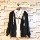 Hooded Stripe-detail Jacket