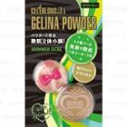 Bcl - Celeblous Gelina Powder Spf 20 Pa++ (shimmer Ocre) 5g