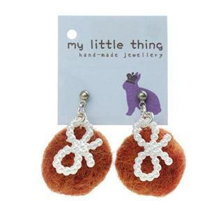 Orange Brown Felt Ball Ball Ribbon Earrings