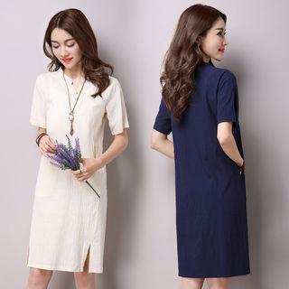 Plain Short Sleeve Dress