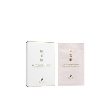 Hadatuko - Collagen Face And Neck 3d Mask 5 Pcs