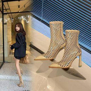 Pointy-toe Perforated Stiletto Heel Short Boots