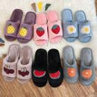 Embroidered Furry Slippers (various Designs)