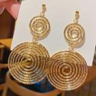 Metal Dangle Earring 1 Pair - Silver Needle - Gold - One Size
