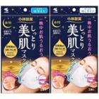 Kobayashi - Moist Skin Mask 3 Pcs - 2 Types