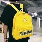 Chinese Character Oxford Backpack