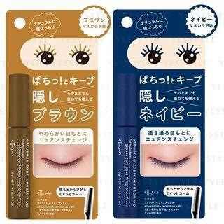 Ettusais - Lash Version Up Mascara - 2 Types